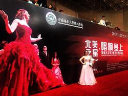 Concert Tour of China 2017