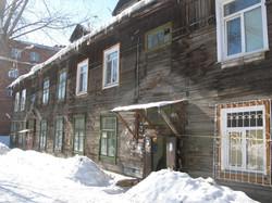 Экспертиза многоквартирного дома