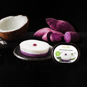 Amarize 粒粒紫薯布甸