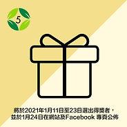 Website Banner-07.jpg