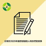 Website Banner-06.jpg