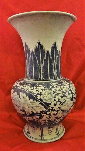 Tall Lotus Vase