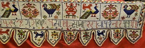 Rabari Toran: Ganesha, Parrots & Trees of LIfe