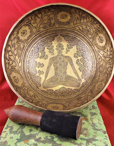 "Tibetan Singing Bowl 12.25"" Diameter"