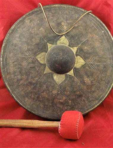 "Bulls Eye Gong 17"" Diameter"