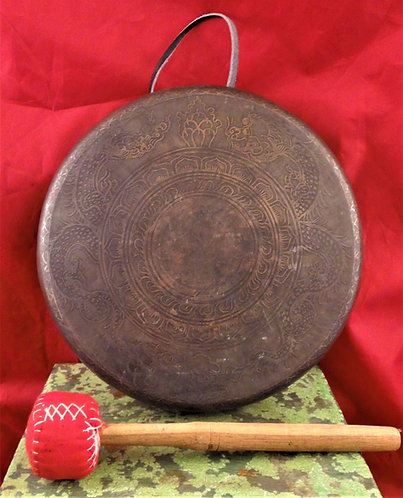 Gungsa Gong: Double Dragon  10.25 Diameter