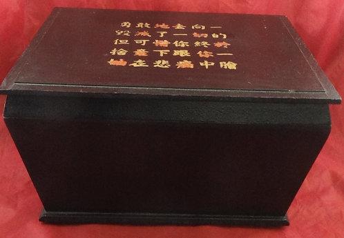 Thai-Chinese Story Wood Nesting Boxes