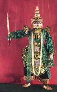 burmese puppet 3.png