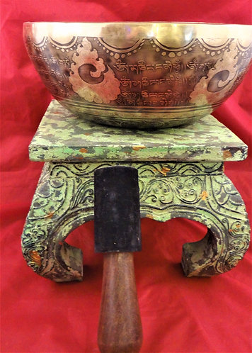 "Tibetan Singing Bowl 12.25"" Diameter"