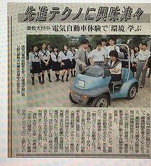 読売新聞1.jpg