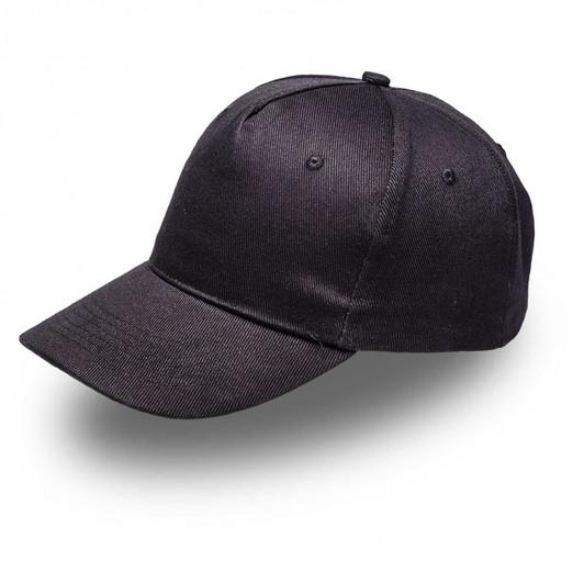 Black 5Panel Cap