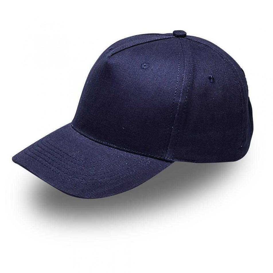 Navy 5Panel Cap