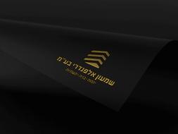 alfandari_logo2.png