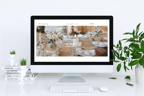 עיצוב אתר חתונה