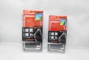 耐衝撃ケース iPhone7、iPhone7Plus