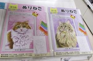 ご自宅のネコちゃん柄など自由な発想で塗る事も出来ますよ