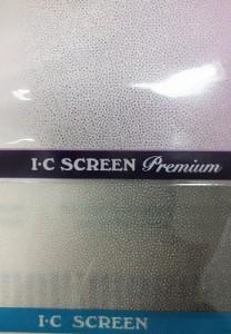 上段:アイシースクリーン プレミアム、下段:アイシー スクリーン