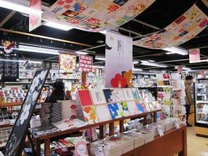 「紙シリーズ10周年イベント~季ごと~」を開催しています。