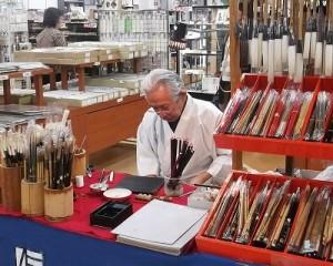 筆職人による筆診断、筆制作