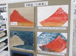手作り年賀状 木版画