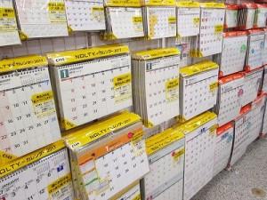 シンプルなカレンダーは、様々なサイズがございます