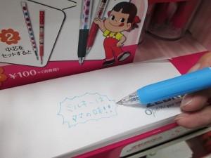 店頭には試し書きコーナーがございます!