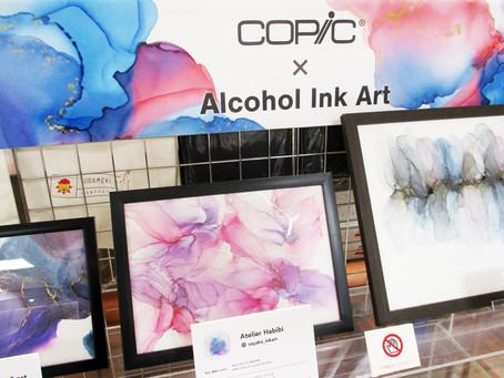 COPIC×Alcohol Ink Art 3F