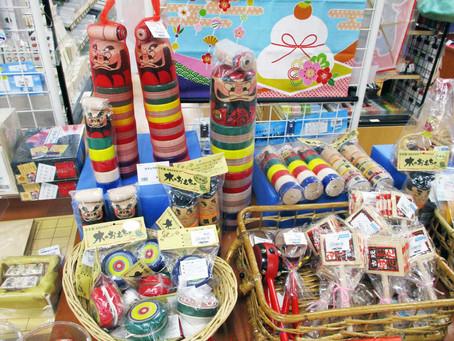 けん玉やこま遊びなどの「昔懐かし玩具フェア」を開催中! 4F