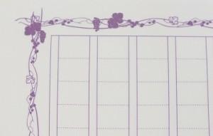 「蔓葡萄」の罫線です。