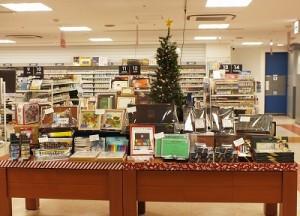 クリスマスギフトにオススメの商品を集めました!