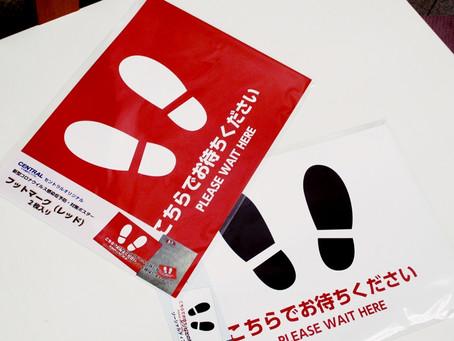 新型コロナ対策をアピール「新型コロナウイルス感染症予防・対策ポスター」 1F