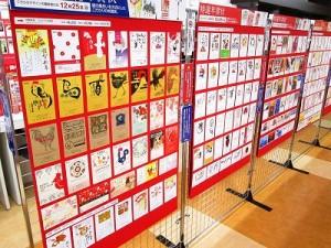 日本最大級の約3000種類の豊富なデザインをご用意