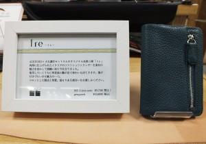 tre M5 11mm note