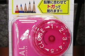 ダイアルを回すだけで、鉛筆の削れる角度が変わります