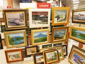北海道風景の絵画