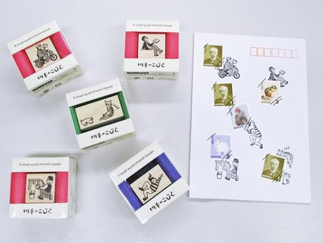 切手にものがたりを添えるスタンプ「切手のこびと」が登場! 1F