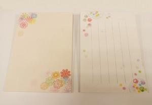 和風の絵柄がかわいいはがき箋です。