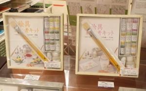 岩絵具初心者セット 蘭/秋桜