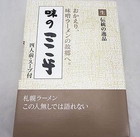 三平箱3.jpg
