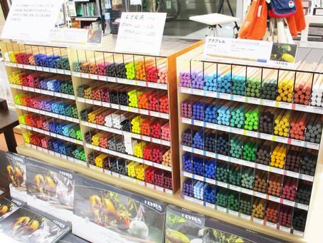 ドイツの老舗メーカー「LYRA(リラ)」社の色鉛筆が登場! 3F
