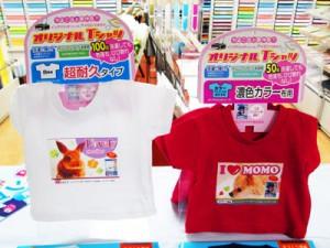Tシャツプリント用紙特集