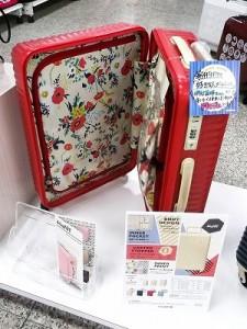 桐谷美玲さんが使用していたスーツケースと同モデルです