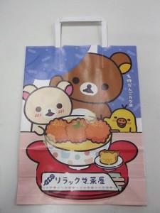 オリジナルペーパーバッグをプレゼント!