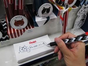 店頭では、試し書きも出来ます