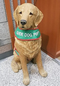 Smileだワン 盲導犬応援フェア