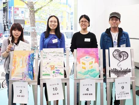 北海道画材ユーザーショー2019で開催された「ライブペイントバトル」で、一般対象バトルが開催されました! 1F
