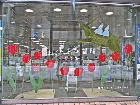 札幌在住のイラストレーター「ネクタイ」さんのディスプレイが登場&各フロアで「名前を贈ろう」開催中です!