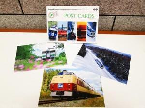 ポストカードセット JR 北海道の列車