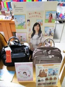"""""""ミステリーハンター""""竹内 海南江さん×エースのバッグで旅を楽しもう!(2階)"""