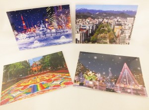 北海道&札幌風景ポストカード